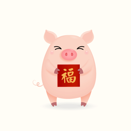 Hand drawn vector illustration of a cute little pig holding card with Chinese character Fu, Blessing. Isolated objects on white background. Design concept for New Year greeting card, holiday banner.