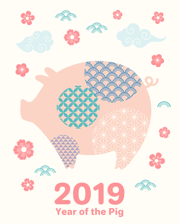 2019 Chinese New Year greeting card with cute pig, clouds, flowers, numbers, text. Vector illustration. Isolated objects on white. Flat style design. Concept for holiday banner, decorative element. Illustration