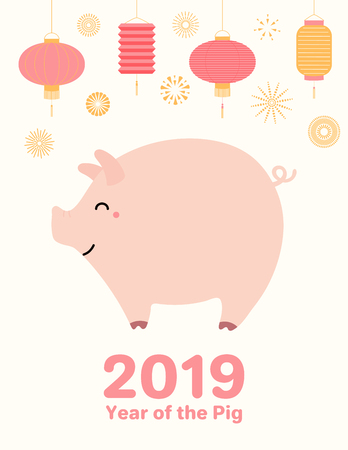 2019 Chinese New Year greeting card with cute pig, lanterns, fireworks, numbers, text. Vector illustration. Isolated objects on white. Flat style design. Concept for holiday banner, decorative element Illustration