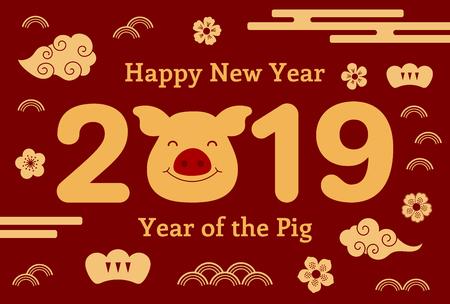 Biglietto di auguri per il capodanno cinese 2019 con maiale carino, nuvole, fiori, numeri, testo, oro su rosso. Illustrazione vettoriale. Oggetti isolati. Design in stile piatto. Concetto per banner vacanza, elemento decorativo