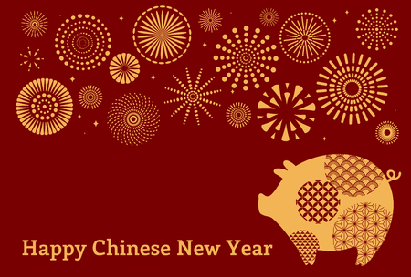 2019 Chinese New Year greeting card with cute pig, fireworks, text, gold on red. Vector illustration. Isolated objects. Flat style design. Concept for holiday banner, decorative element. Illustration