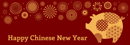 2019 Chinese New Year greeting card with fat pig, fireworks, typography, gold on red background. Vector illustration. Design concept for holiday banner, decorative element.