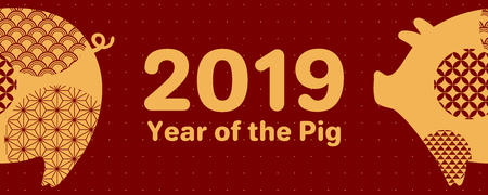 2019 Chinese New Year greeting card with fat pig, numbers, typography, gold on red background. Vector illustration. Design concept for holiday banner, decorative element.