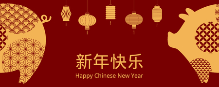 2019 Chinese New Year greeting card with fat pig, lanterns, Chinese typography Happy New Year, gold on red background. Vector illustration. Design concept for holiday banner, decorative element. Illustration