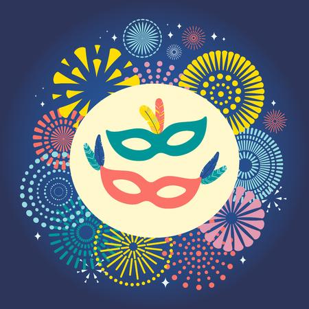 Colorful fireworks, carnival mask, feathers on dark background. Vector illustration. Flat style design. Concept for banner, poster, flyer, greeting card, decorative element Illustration