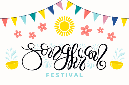 Hand drawn vector illustration of Songkran festival elements, splashing water, flowers, sun, bunting, bowl, lettering. Isolated objects on white background. Design concept for Thai new year banner. Illustration