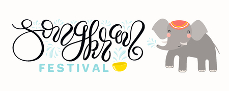 Songkran festival banner with cute elephant splashing water, calligraphic lettering. Isolated objects on white background. Vector illustration. Design concept for Thai new year celebration. 일러스트