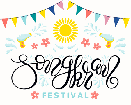 Hand drawn vector illustration of Songkran festival elements, splashing water, flowers, sun, bunting, water guns, lettering. Isolated objects on white background. Design concept Thai new year banner.