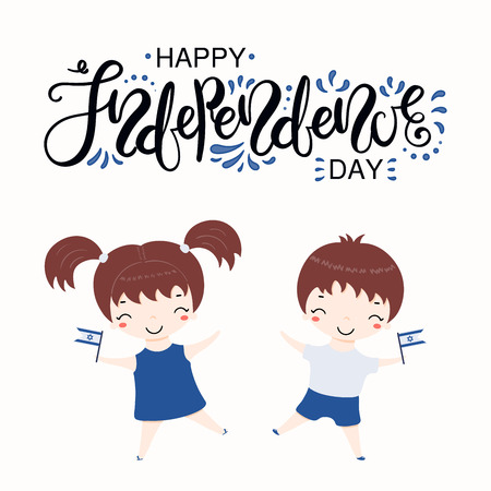 Hand drawn vector illustration of kawaii children with Israel flags, calligraphic lettering Happy Independence Day. Isolated objects on white background. Design concept poster, banner, greeting card.