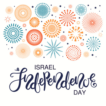 Israel Independence Day card with fireworks, confetti, calligraphic lettering quote. Isolated objects on white background. Vector illustration. Design concept, element for poster, banner. 일러스트