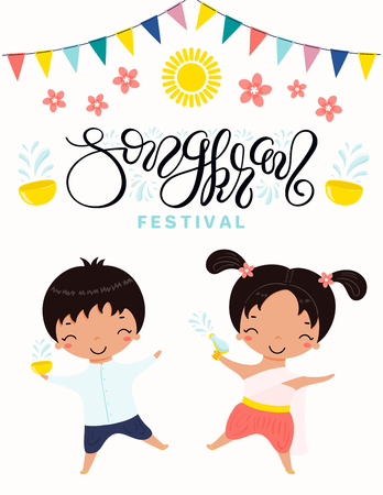 Songkran festival poster with cute children in national costumes splashing water, lettering. Isolated objects on white background. Vector illustration. Design concept for Thai new year celebration.