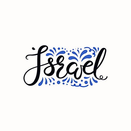 Hand written calligraphic lettering quote Israel with decorative elements in flag colors. Isolated objects on white background. Vector illustration. Design concept for poster, banner, greeting card.