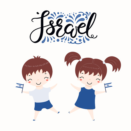 Hand drawn vector illustration of kawaii children with flags, calligraphic lettering Israel. Isolated objects on white background. Design concept for Independence Day poster, banner, greeting card. Illustration