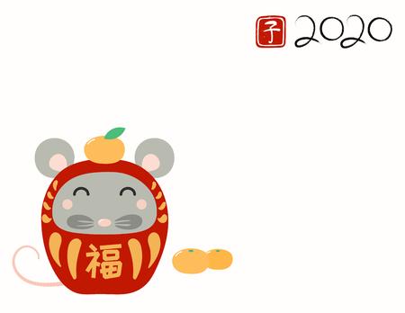 Biglietto di auguri per il capodanno cinese 2020 con simpatico topo bambola daruma con kanji giapponese per buona fortuna, arance, timbro rosso con kanji per ratto. Illustrazione vettoriale. Concetto di design, elemento, banner per le vacanze.