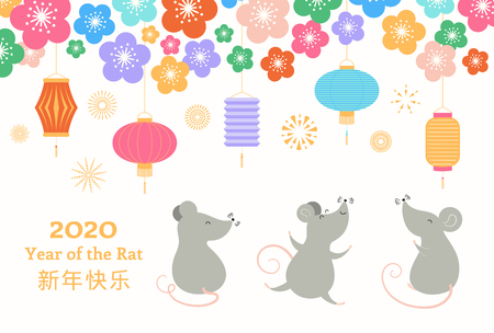 2020 New Year greeting card with rats, Chinese text Happy New Year, flowers, lanterns, fireworks, on a white background. Vector illustration. Flat style design. Concept holiday banner, decor element.