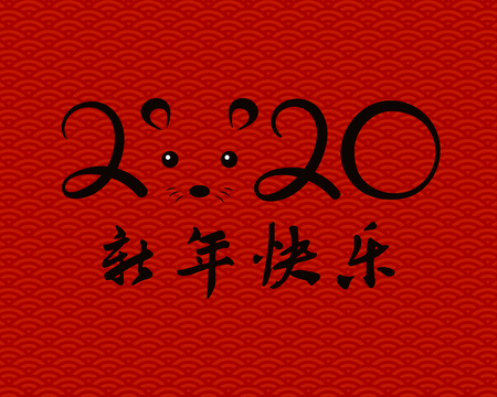 2020 Chinese New Year greeting card with numbers, rat face, Chinese text Happy New Year, on a background with waves pattern. Vector illustration. Design concept for holiday banner, decorative element. Illustration