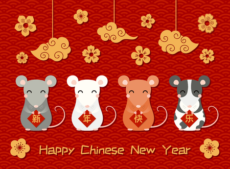 2020 New Year greeting card with cute rats, cards with Chinese text Happy New Year, clouds, flowers, on a waves pattern background. Vector illustration. Design concept holiday banner, decor element.