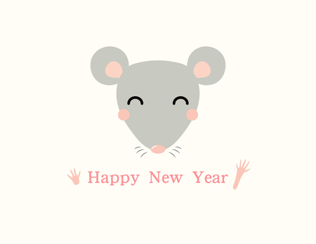 2020 Chinese New Year greeting card with cute rat face, text. Isolated objects on white background. Vector illustration. Flat style design. Concept holiday banner, decorative element.