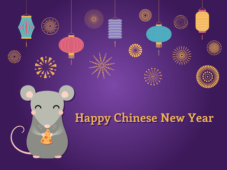 2020 Chinese New Year greeting card with cute rat holding cheese, lanterns, fireworks, typography. Vector illustration. Flat style design. Concept for holiday banner, decorative element. Illustration