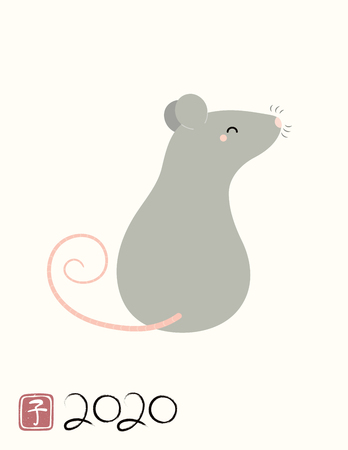 2020 Chinese New Year greeting card with cute rat, numbers, red stamp with Japanese kanji for Rat. Isolated objects on white. Vector illustration. Design concept holiday banner, decorative element.