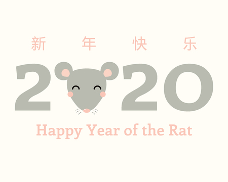 2020 New Year greeting card with cute rat head, numbers, Chinese text Happy New Year. Isolated objects on white. Vector illustration. Flat style design. Concept for holiday banner, decorative element. Ilustração