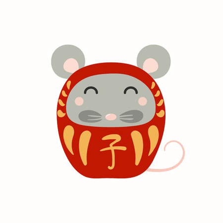 2020 Chinese New Year cute daruma doll rat with Japanese kanji for Rat. Isolated objects on white background. Vector illustration. Design concept for holiday banner, decorative element, greeting card.