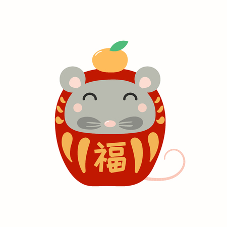2020 Chinese New Year cute daruma doll rat with Japanese kanji for Good fortune, orange. Isolated objects on white. Vector illustration. Design concept for holiday banner, decorative element, card.