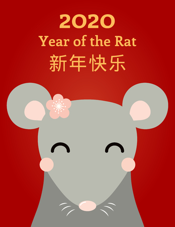 2020 New Year greeting card with cute rat with a flower, numbers, Chinese text Happy New Year, on red background. Vector illustration. Flat style design. Concept holiday banner, decorative element.