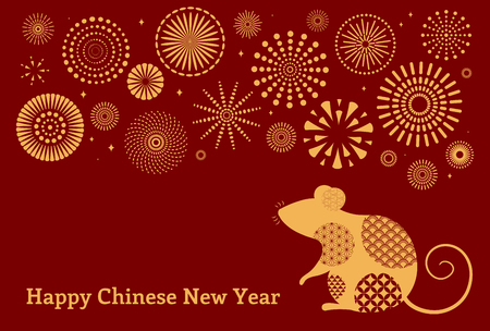 2020 Chinese New Year greeting card with rat silhouette, fireworks, gold on red. Vector illustration. Flat style design. Concept for holiday banner, decor element. Stockfoto - 124655063
