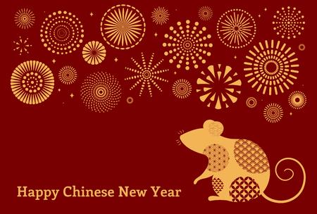 Biglietto di auguri per il capodanno cinese 2020 con silhouette di ratto, fuochi d'artificio, oro su rosso. Illustrazione vettoriale. Design in stile piatto. Concetto per banner vacanza, elemento di arredo.