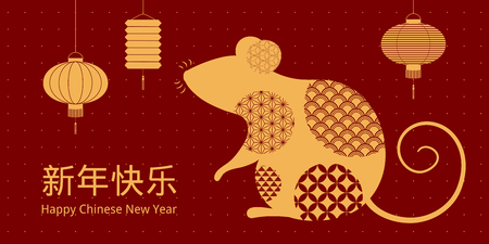 2020 New Year greeting card with rat silhouette, lanterns, Chinese text Happy New Year, gold on red. Vector illustration. Flat style design. Concept for holiday banner, decor element.
