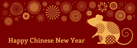 2020 Chinese New Year greeting card with rat silhouette, fireworks, gold on red. Vector illustration. Flat style design. Concept for holiday banner, decor element. Imagens - 118612631