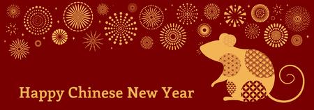 Tarjeta de felicitación de año nuevo chino 2020 con silueta de rata, fuegos artificiales, oro sobre rojo. Ilustración vectorial. Diseño de estilo plano. Concepto de banner de vacaciones, elemento de decoración.