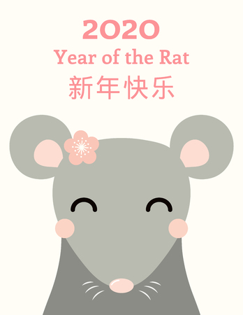 2020 New Year greeting card with cute rat with a flower, numbers, Chinese text Happy New Year, on white background. Vector illustration. Flat style design. Concept holiday banner, decorative element.