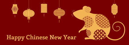 2020 Chinese New Year greeting card with rat silhouette, lanterns, gold on red. Vector illustration. Flat style design. Concept for holiday banner, decor element. Ilustração