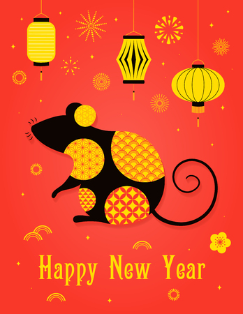 2020 Chinese New Year greeting card with rat silhouette, fireworks, lanterns, flowers, text. Isolated objects. Vector illustration. Flat style design. Concept for holiday banner, decor element. Vector Illustration