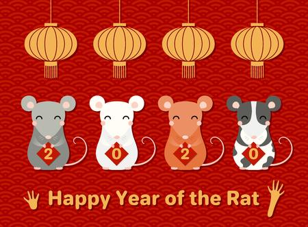 Biglietto di auguri per il capodanno cinese 2020 con simpatici topi che tengono carte con numeri, testo, lanterne, su uno sfondo con motivo a onde. Illustrazione vettoriale. Banner di vacanza concetto di design, elemento di arredo.