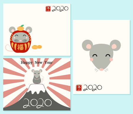 Set of 2020 New Year cards with cute rats, red stamp with Japanese kanji for Rat, daruma doll for Good fortune. Hand drawn vector illustration. Design concept for holiday banner, decorative element. 向量圖像
