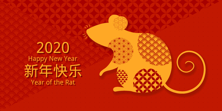 2020 New Year greeting card with rat silhouette, numbers, Chinese text Happy New Year, golden on red background. Vector illustration. Flat style design. Concept for holiday banner, decor element.