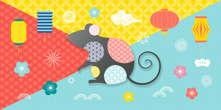 2020 Chinese New Year greeting card with rat silhouette, fireworks, lanterns, clouds, flowers, on patterns background. Vector illustration. Flat style design. Concept for holiday banner, decor element
