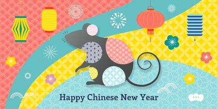 Tarjeta de felicitación de año nuevo chino 2020 con silueta de rata, fuegos artificiales, linternas, flores, texto, sobre fondo estampado. Ilustración de vector. Diseño de estilo plano. Concepto de banner de vacaciones, elemento de decoración.