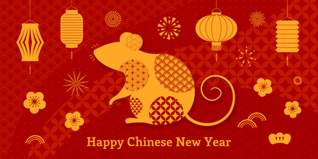 2020 Chinese New Year greeting card with rat silhouette, fireworks, lanterns, flowers, text, golden on red background. Vector illustration. Flat style design. Concept for holiday banner, decor element