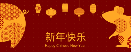 2020 New Year banner with pig and rat silhouettes, lanterns, Chinese text Happy New Year, golden on red. Vector illustration. Flat style design. Concept for holiday greeting card, decor element. Illustration