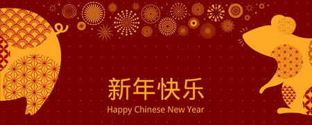 2020 New Year banner with pig and rat silhouettes, fireworks, Chinese text Happy New Year, golden on red. Vector illustration. Flat style design. Concept for holiday greeting card, decor element.