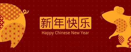 2020 New Year banner with pig and rat silhouettes, Chinese text Happy New Year, golden on red. Vector illustration. Flat style design. Concept for holiday greeting card, decor element.