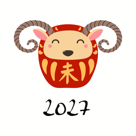 Hand drawn vector illustration of a cute daruma doll ram with kanji for zodiac ram. Isolated objects on white background. Design element for Chinese New Year card, holiday banner, decor.