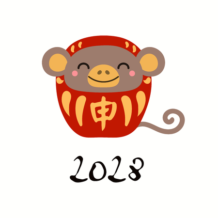 Hand drawn vector illustration of a cute daruma doll monkey with kanji for zodiac monkey. Isolated objects on white background. Design element for Chinese New Year card, holiday banner, decor.