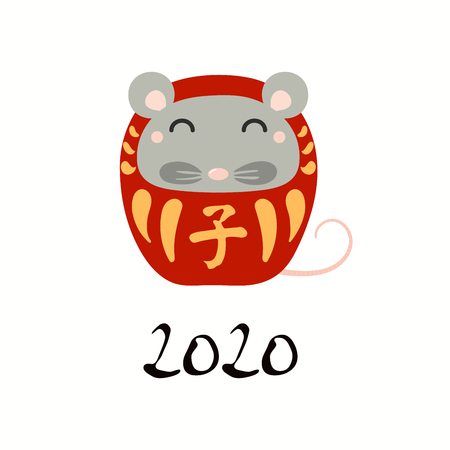 Hand drawn vector illustration of a cute daruma doll rat with kanji for zodiac rat. Isolated objects on white background. Design element for Chinese New Year card, holiday banner, decor.