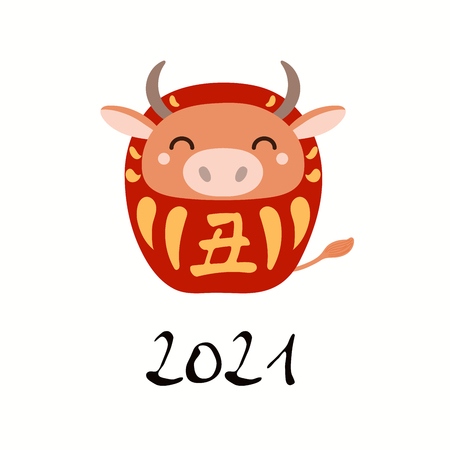 Hand drawn vector illustration of a cute daruma doll ox with kanji for zodiac ox. Isolated objects on white background. Design element for Chinese New Year card, holiday banner, decor.