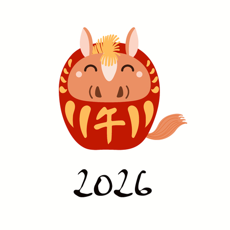 Hand drawn vector illustration of a cute daruma doll horse with kanji for zodiac horse. Isolated objects on white background. Design element for Chinese New Year card, holiday banner, decor.